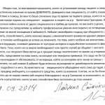 акад. проф. Людмил Стайков